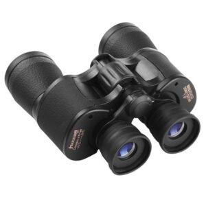 Baigish 20x50 Binoculars - Shimshal Adventure Shop